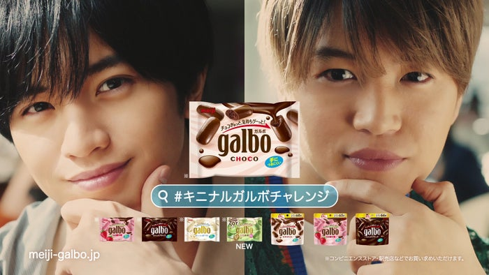 (左から)中島健人、菊池風磨(提供写真)