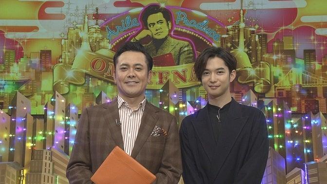 (左から)有田哲平、千葉雄大(C)NHK