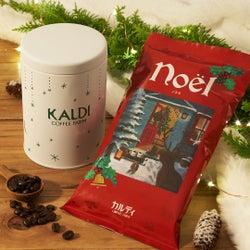 カルディで「ノエル&キャニスター缶セット」発売。冬のコーヒーアイテムが充実!