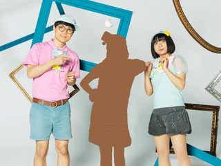 にゃんこスター、月9「海月姫」OPテーマでCDデビュー アンゴラ村長が作詞初挑戦