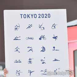 東京パラリンピック ピクトグラム (C)モデルプレス