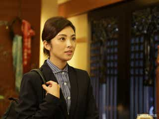 田中麗奈が大人の恋ドラ『愛おしくて』で主演、美しい獣医師と恋に…