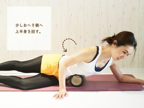 呼吸筋を柔軟にするエクササイズ
