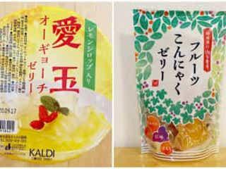 【カルディ】コロナ太りがやばい!ダイエット中の味方・低カロおやつ2選