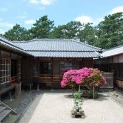 沼津御用邸記念公園 開園50周年記念イベント 10月10日〜11月22日開催