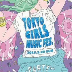TOKYO GIRLS MUSIC FES. 2016