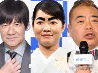 内村光良&出川哲朗、イモトアヤコの結婚を予言していた