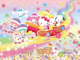 サンリオピューロで「ピューロレインボークリスマス」虹色イルミショー&カラフルなフードやグッズも