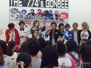 鈴木勤率いる読モバンド・THE 774's GONBEE、熱狂パフォーマンス「戻って来られて嬉しい」