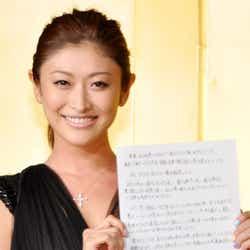 小栗旬の直筆の手紙を読み上げた山田優