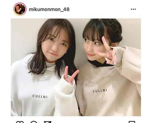 HKT48 田中美久&大原優乃の「みくゆの」2ショットに「最高かよ!」と反響ぞくぞく