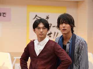 吉沢亮、念願の「LIFE!」で中川大志と予備校生コント「吉沢くん、輝いてた!」