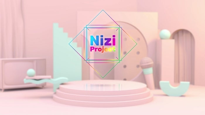 「Nizi Project」(提供写真)
