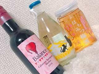 なにこれ可愛すぎ…♡カルディのかわいいお酒は女子の家飲みに最適!