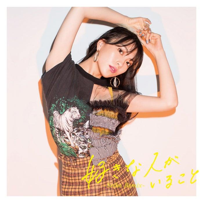 「好きな人がいること -Seiho Remix-」(画像提供:ソニー・ミュージックレコーズ)
