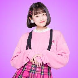 福山絢水(あやみん) (C)AbemaTV