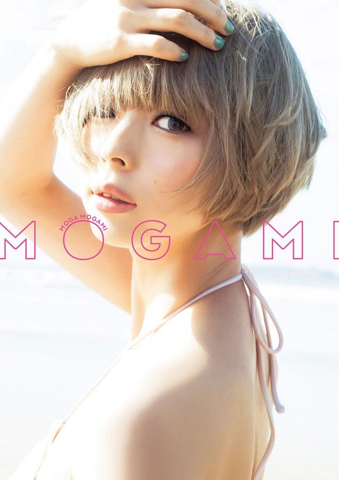 最上もが2nd写真集「MOGAMI」(C)桑島智輝/集英社