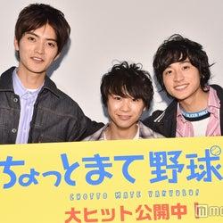 須賀健太、小関裕太&山本涼介に挟まれ「捕らわれた宇宙人みたい…」<ちょっとまて野球部!>