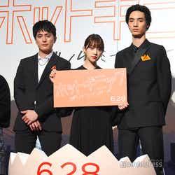 (左から)山戸結希監督、間宮祥太朗、堀未央奈、清水尋也、板垣瑞生 (C)モデルプレス