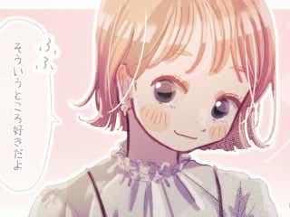 """好きになっちゃう! ほぼ""""告白""""な女性のセリフ Vol. 5"""