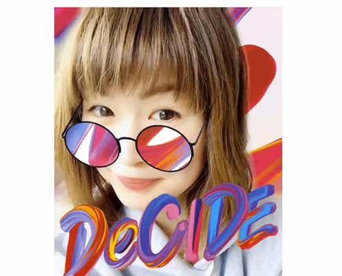 元日本代表・木村沙織「可愛すぎる!」声殺到のSNOW動画を投稿