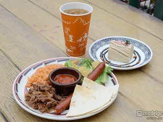 ディズニーシー、お肉たっぷり本格メキシカンのクリスマス新メニュー<試食レポ>