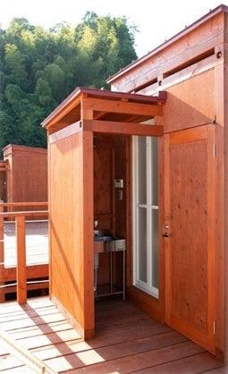 個別シャワー・個別トイレ完備 /画像提供:マリントピアリゾート