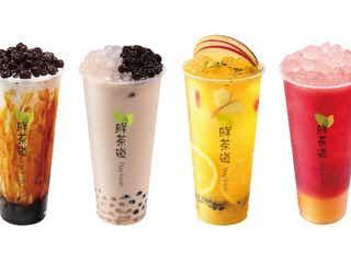 「PRESOTEA -鮮茶道-」新宿に台湾発お茶専門店が日本初上陸