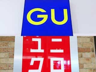 《GU・ユニクロ》おしゃれさんはチェック済み!トレンドカラーで着こなす「高見えコーデ」4選