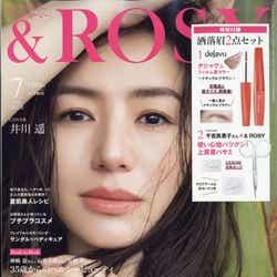 井川遥「&ROSY」2020年7月号(C)Fujisan Magazine Service Co., Ltd. All Rights Reserved.