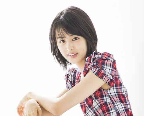 桐谷美玲の妹役に注目の新人女優・竹内愛紗「本当のお姉ちゃんのよう」<リベンジgirl>