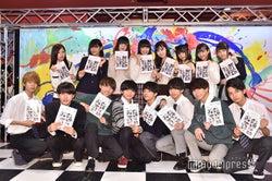「女子高生ミスコン2018」&「男子高生ミスターコン」ファイナリスト(C)モデルプレス