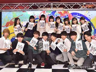 日本一のイケメン高校生&日本一かわいい女子高生、最終候補者がズラリ 優しさあふれるイベントに<男子高生ミスターコン2018/女子高生ミスコン2018>