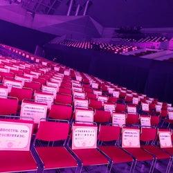 「乃木坂46 9th YEAR BIRTHDAY LIVE ~4期生ライブ~」(提供写真)