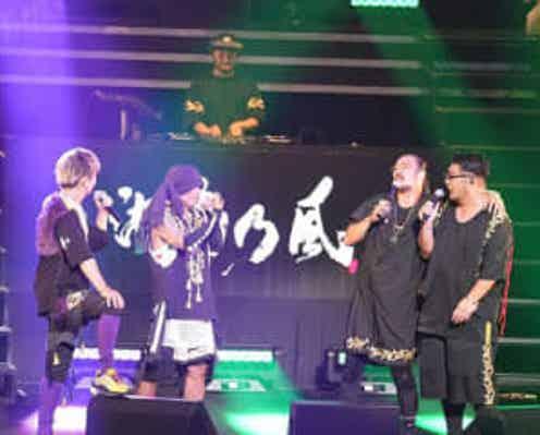 湘南乃風、新曲「茶柱立つ」も初披露した最新ツアー東京公演のレポートが到着