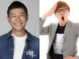 BTS「Dynamite」着用衣装、前澤友作氏&HIKAKINが約1700万円で落札