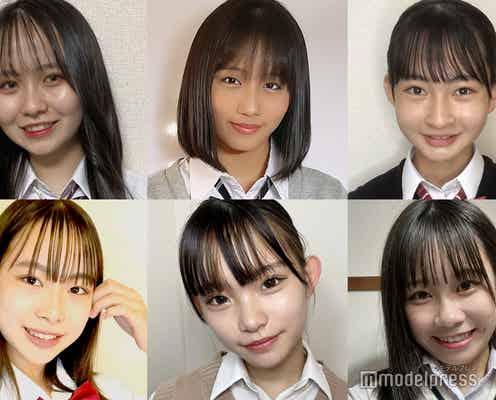 日本一かわいい女子中学生「JCミスコン2021」東日本Bブロック通過者発表