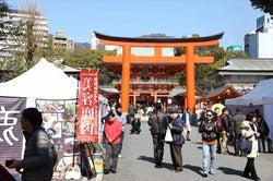 神戸・生田神社で「文鹿祭」 鹿革製品の普及目指す