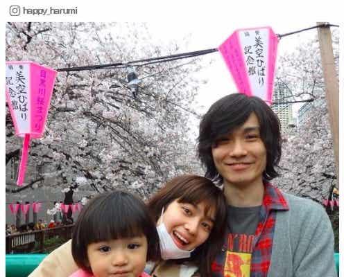 モデル山口尚美、第2子妊娠発表 相対性理論・永井聖一が2児のパパに