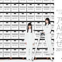 「乃木坂46 Artworks だいたいぜんぶ展」キービジュアル(C)乃木坂46LLC