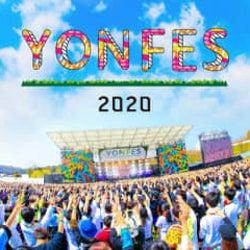 04 Limited Sazabys主催『YON FES』、5回目の開催が決定