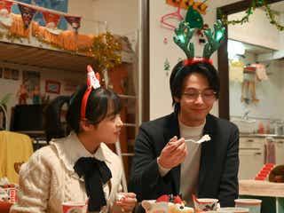 森七菜&中村倫也「その恋もう少しあたためますか」最終話に登場  貴重な2人の姿に注目