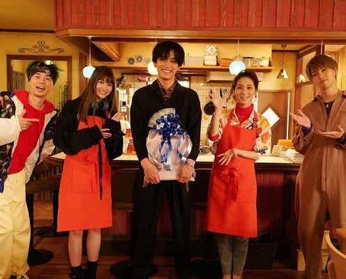 杉野遥亮、戸塚純貴ら共演者からの誕生日サプライズに「恥ずかしい!(笑)」<恋です!~ヤンキー君と白杖ガール~>