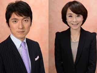 テレ朝「ワイド!スクランブル」大幅リニューアル発表
