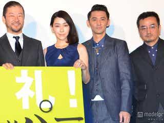 生田斗真、西島秀俊・佐藤浩市に刺激「30代を代表する人間に」