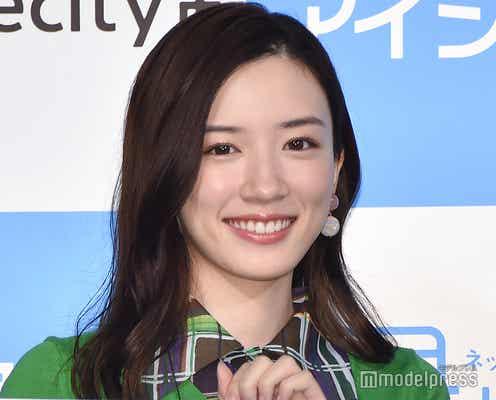 永野芽郁、Twitter公式マークに喜び「ついに!!認証されました!!!!」