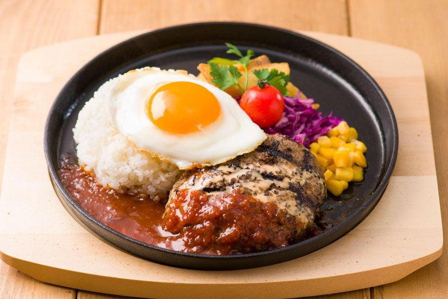 hole hole cafe&diner 鉄板ロコモコ