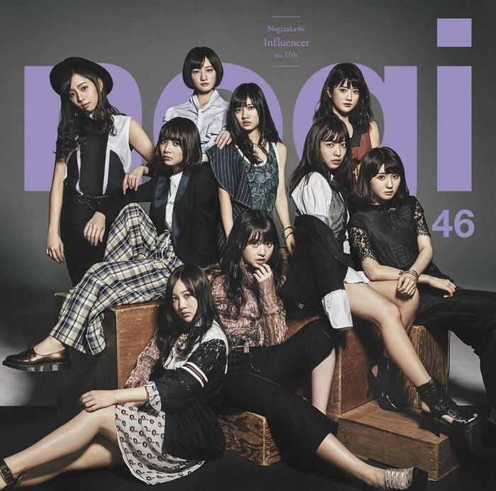 乃木坂46・17thシングル「インフルエンサー」通常盤(提供画像)