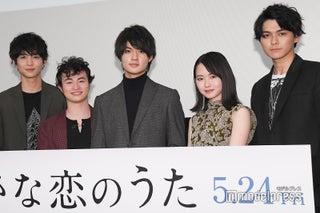 主演は佐野勇斗・眞栄田郷敦が役者デビュー MONGOL800「小さな恋のうた」実写映画、会見で全貌解禁