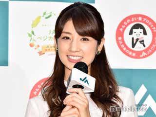 小倉優子「新恋人の浮気の心配は?」質問に回答